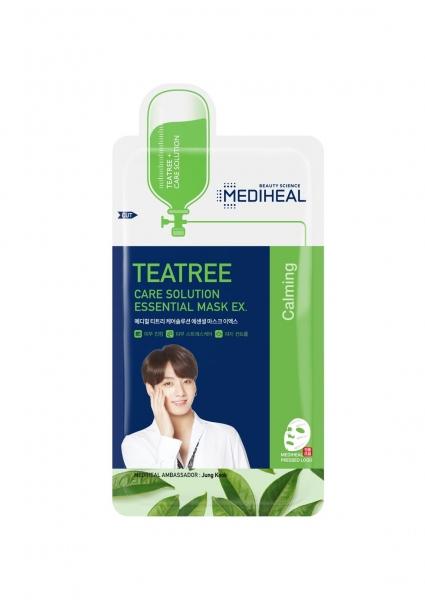 Mặt nạ trà tràm phiên bản BTS (Jungkook)